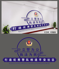 警察党建文化墙