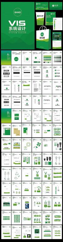 绿色大气企业VI设计