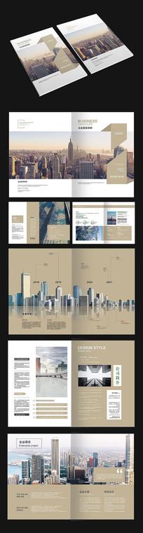 现代建筑画册