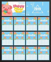 猪年2019卡通台历