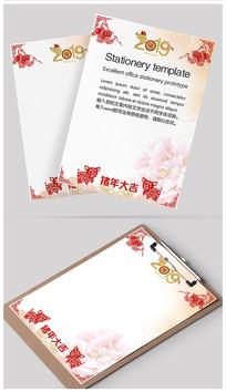 猪年剪纸风格信纸