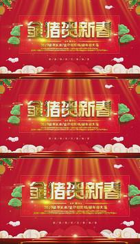 最新中国风春节舞台主题背景