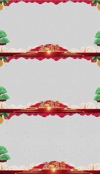 最新猪年春节祝福视频边框