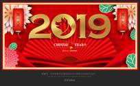 2019大气红色猪年新年背景