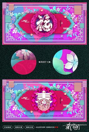 2019年新春宣传海报设计