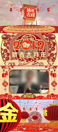 2019猪年春节拜年片头模板