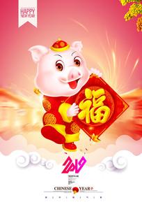 2019猪年新年宣传海报