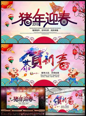 2019猪年迎春恭贺新春海报