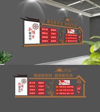 3D中式社区文化墙设计