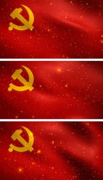 党旗飘扬党政通用背景视频
