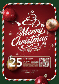创意圣诞节海报模板