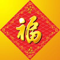 春节福字素材