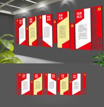 党员党建文化墙展厅活动室