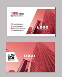 大气公司企业名片设计