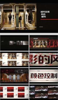 电影风格快闪城市宣传片AE模板