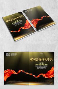 高端金融主题封面