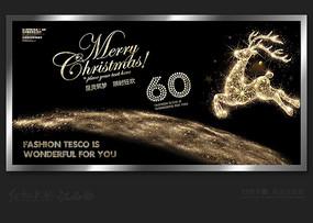 黑金大气圣诞促销海报