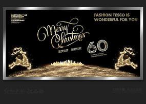 黑金唯美圣诞促销海报