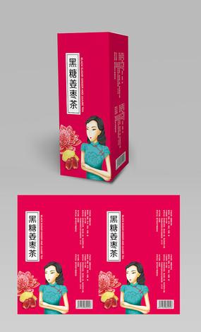 黑糖姜茶枣包装设计