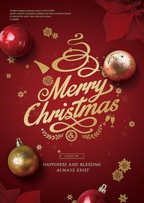 红色大气圣诞节海报模板