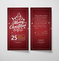 红色简约圣诞节贺卡模板