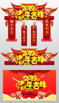 红色喜庆中国风猪年门头设计 PSD