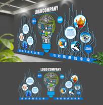 蓝色灯泡科技线条企业文化墙