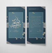 蓝色简约圣诞节贺卡模板