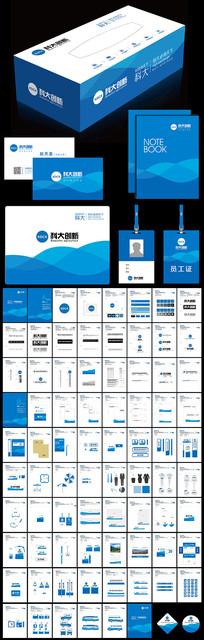 蓝色科技企业vi设计