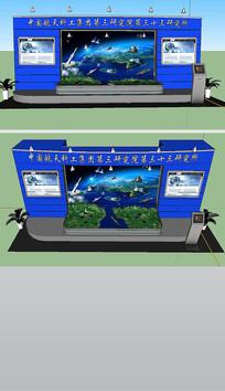 生态展台草图大师SU模型