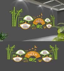 社区村规民约文化墙设计