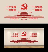 十九大精神标语党建文化墙