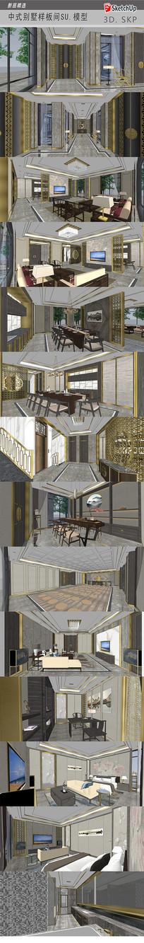 现代别墅样板间模型