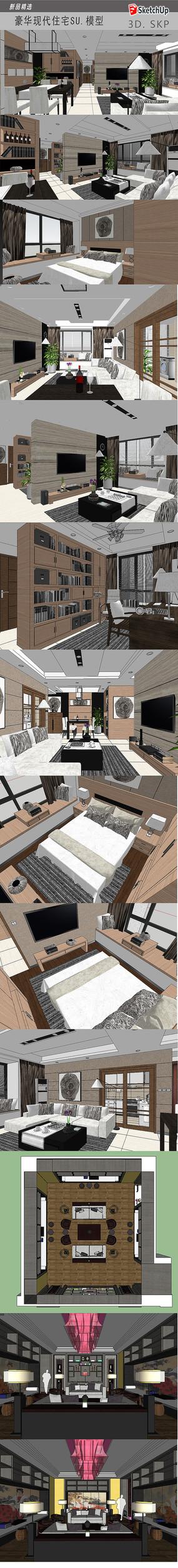 现代家居装饰设计