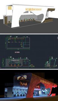 游戏软件展厅草图大师SU模型