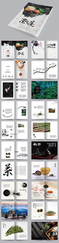 中国风茶画册