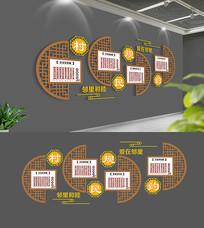 中国风村规民约社区文化墙