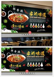 中国风家的味道美食背景墙