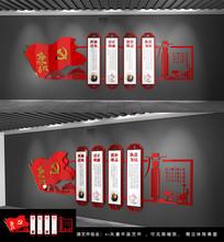 中式廉政文化墙党建背景展板