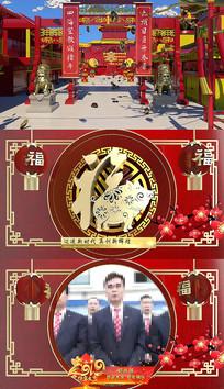 2019猪年喜庆贺岁拜年晚会视频