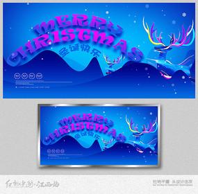 炫彩圣诞节促销海报设计 PSD