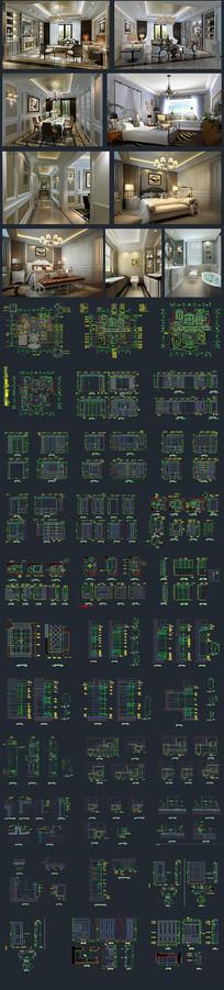 大气家装设计装修CAD图纸