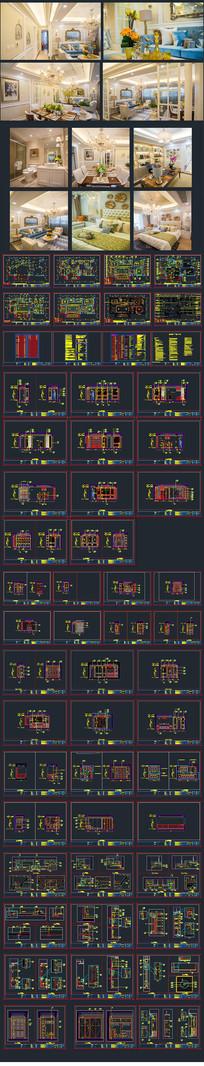 豪华家装设计装修CAD图纸