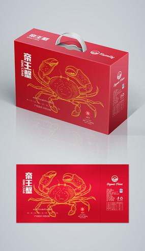 红色帝王蟹海鲜礼盒海鲜包装