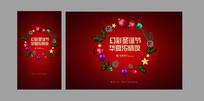 红色圣诞主题海报