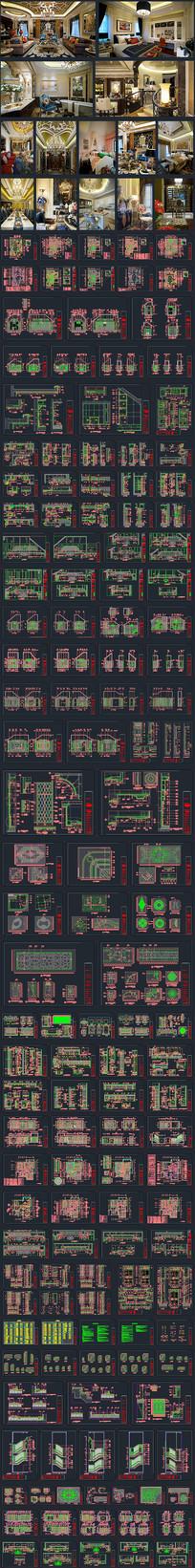 简欧家装设计装修CAD图