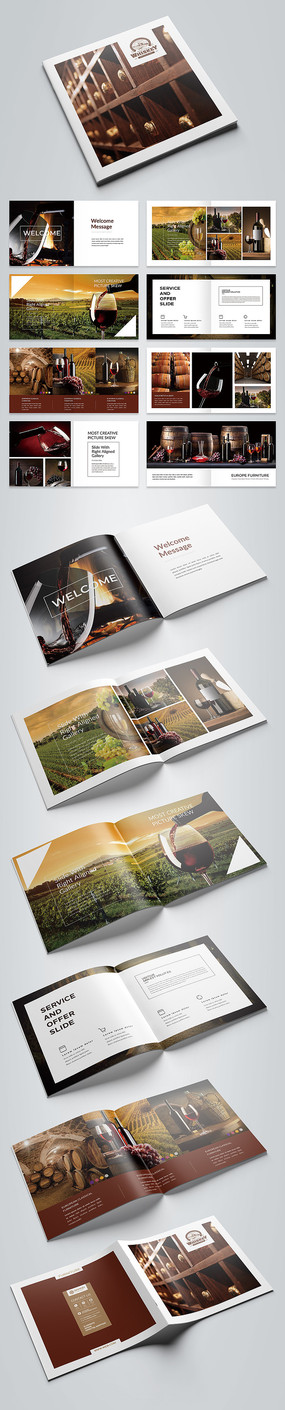 简约红酒葡萄酒宣传册模板