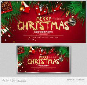 简约红色圣诞快乐宣传海报设计