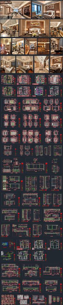 家装设计装修CAD图纸