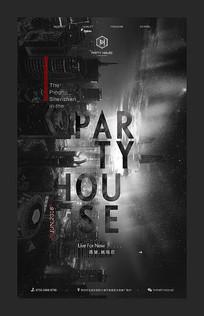 酒吧城市筹备开业宣传海报